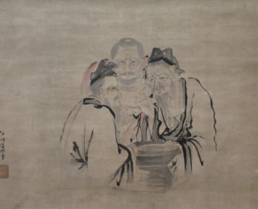 Kanō Isen'in [Public domain]