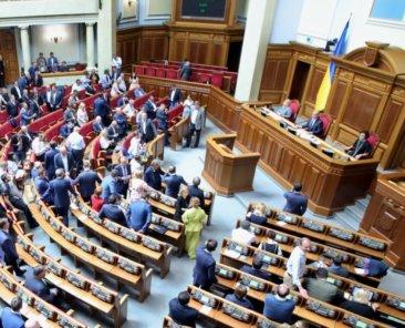 parlament-ukraine-100__v-HintergrundL-1-e1564479008295-1200x797